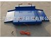 SCS上海虹口区电子地磅, 上海闸北区电子地磅,上海闸北区电子秤