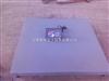 SCS上海单层电子地磅秤直销,防爆电子地磅