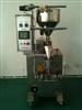 专业制造小馒头包装机/立式包装机械