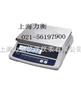 JSC-AHW上海电子秤供应商