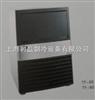 厂家直销夏之雪制冰机,上海销售