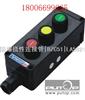厂家直销FZA防爆防腐主令控制器BZA8050