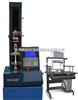 QJ210编织袋拉力试验机、编织带剥离试验机、材料万能试验机