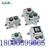 BZA53防爆控制按钮防爆控制按钮 LA53 防爆按钮盒(依客思)供应商、厂家、价格、行情、规