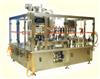 提供库存和二手灌装机、装箱机、卸垛机、拧盖机、SEN灌装封盖机和混合机