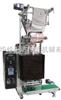 DXDJ-1000三边方便酱酱料包装机#天津四边调料包酱体包装机