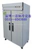 BXG- b3立式双门保鲜柜