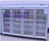 BXG-D四门立式冷藏柜