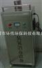 HW-YD广西柳州/梧州大风量超速杀菌臭氧消毒机/环伟生产