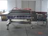ZBJ1000双封条粽子专用真空包装机
