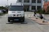 SCS30T上海便携式轴重秤