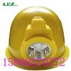 依客思M6502B消防防爆工作帽灯,M6502,M6502,M6502