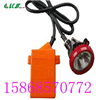 BXD6010》依客思BXD6010便携式防爆强光工作灯,批发依客思BXD6010固态锂电防爆工作灯