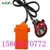 BXD6010 固态锂电防爆工作灯,LED微型防爆工作帽灯BXD6010微型防爆工作灯