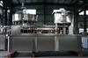 银杏维生素饮料生产设备/成套银杏维生素加工生产线/罐装银杏维生素加工生产设备