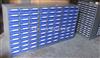 30抽元器件柜零件柜工厂产品实物照片