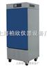 低温培养箱 (无氟,环保型)价格