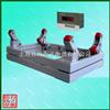 XK3190-C84-20ma輸出鋼瓶秤(1噸2噸3噸鋼瓶電子秤)控制PLC鋼瓶電子秤