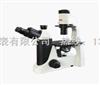 DSZ2000X倒置生物显微镜