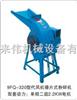 小型花生壳粉碎机,小型秸秆粉碎机报价,小型稻草粉碎机厂