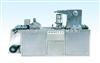 平板式铝塑包装机怎么卖