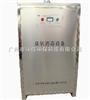 HW-YD广州臭氧消毒机/臭氧发生器设备/广州环伟臭氧科技