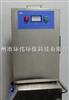 HW-XS江西车间臭氧消毒机/臭氧空气消毒机-环伟制造
