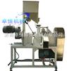 ZH65-III休闲食品膨化机械厂家