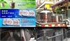 云南大理酿酒设备﹖家用酿酒设备﹖
