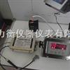 XK3101无线电子台秤