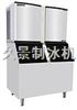 卖热销特价全自动久景制冰机AC-1500.全国包邮.联保。送过滤一支