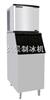 卖热销特价全自动久景制冰机AC-450.全国包邮.联保。送过滤一支