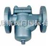 進口U型管道過濾器