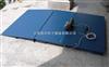 5吨地磅价格【先进技术】5吨电子地磅,5吨电子地磅价格,5吨地磅【香川品牌】