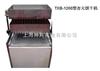 TXB-1200型全自动万能饼干机