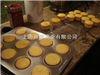 http://img45.foodjx.com/Thumb/2/20110531/634424556775312500.jpg
