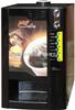 全自动销售投币咖啡机