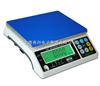 重量报警电子秤定量报警电子秤(1.5kg,3kg,6kg,7.5kg,15kg,30kg报警电子秤)