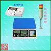 JCE(I)四川報警電子秤(1.5kg,3kg,7.5kg,15kg,30kg電子報警秤)聲光報警電子秤價格