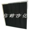 活性炭空气过滤器、流线线活性碳高效过滤器