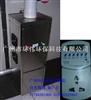 HW-KT广州市车间空气灭菌臭氧设备/臭氧空气消毒机