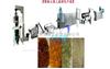 营养大米、人造米膨化机械