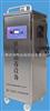 hw-yd供应臭氧发生器/臭氧空气消毒机生产供应商低报价