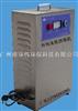 HW-XS小型臭氧发生器/工业臭氧消毒机-两用型臭氧消毒机