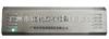 HW-BG广州壁挂式图书馆银行金库档案库房臭氧消毒机