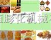 夹心米果休闲食品生产线