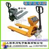DCS-F型液压叉车秤(电子叉车秤)