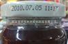 鎮江食品飲料噴碼機 調味品噴碼機 鎮江噴碼機