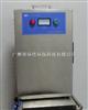HW-XS广州臭氧设备/东莞臭氧消毒设备机/游泳池用臭氧消毒机