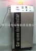 HW-YD环伟臭氧消毒机生产/臭氧发生器研发/臭氧机报价